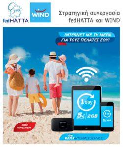 fedhatta-wind-dodeka-internet