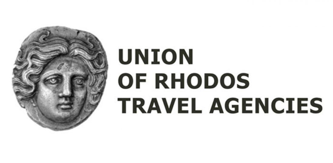 rhodos-logo