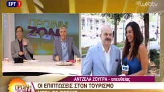 Πρωινή Ζώνη, Λύσανδρος Τσιλίδης για Brexit