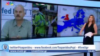 Ο κ. Λύσανδρος Τσιλίδης στην εκπομπή LIVE U του STAR