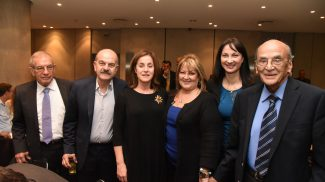 Ετήσιο Συνέδριο των Ισραηλινών Τουριστικών Πρακτόρων