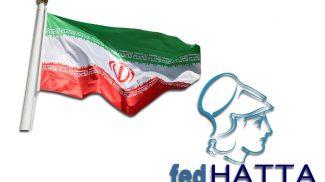 Διαδικασία Αιτήσεων Visa για την Ελλάδα για Ιρανούς Πολίτες
