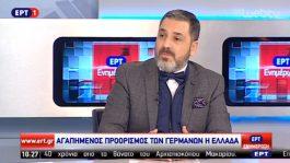 Ο κ. Νικόλας Κελαϊδίτης στην ΕΡΤ 20-01-2017