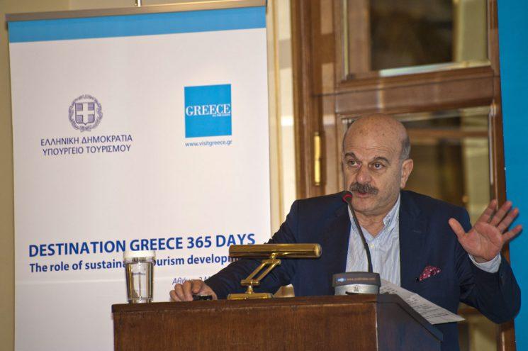 Ελλάδα προορισμός 365 ημέρες