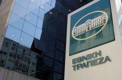 Εθνική Τράπεζα -Νέα πρόταση συνεργασίας