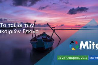 Mediterranean International Tourism Exhibition (MITE)