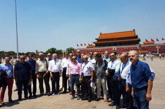 Εκδήλωση ενόψει της επίσκεψης της κινεζικής εταιρείας Alibaba