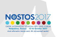Έκθεση Greek Alternative Tourism Expo 2017