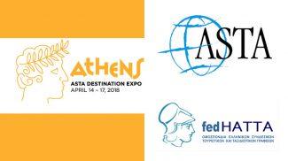 ASTA Destination Expo 2018