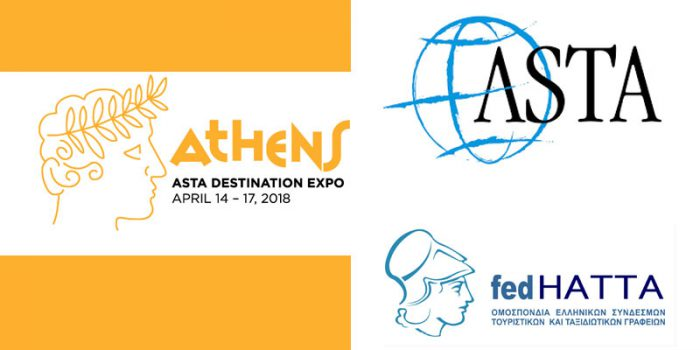 ASTA Destination Expo 2018