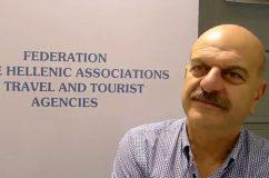 Συνέντευξη Omorfa Taxidia: Τουρισμό παράγουν μόνο οι τουριστικοί πράκτορες…