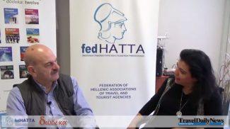 Λ. Τσιλίδης (fedHATTA): Ζητάμε καθαρό πλαίσιο λειτουργίας για να κάνουμε τη δουλειά μας σωστά