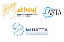 Στην τελική ευθεία για το συνέδριο της ASTA στην Αθήνα