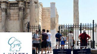 Λειτουργία Αρχαιολογικών Χώρων & Μουσείων στις Εκλογές (26/05 & 02/06)