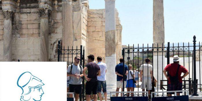 Θερινό Ωράριο Μουσείων και Αρχαιολογικών Χώρων 2018