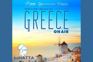 Η Ελλάδα με σταθερά βήματα στην αγορά των Η.Π.Α.
