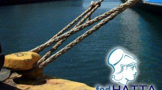 Απεργία ΠΝO: H FEDHATTA κρούει τον κώδωνα του κινδύνου