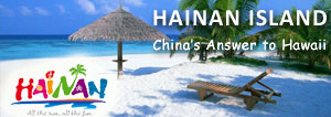 Hainan, All the sun all the fun