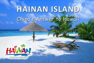 Νησί Χαϊνάν, η Χαβάη της Κίνας