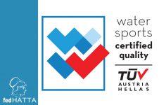 Water Sports Certified Quality: Μια πρόταση ποιότητας για τον ελληνικό τουρισμό