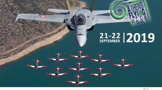 Η FedHATTA στηρίζει το Athens Flying Week