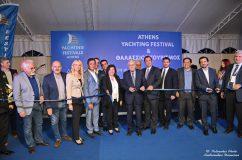 Η FedHATTA στο 2ο Yachting Festival- Το γιώτινγκ στο επίκεντρο του ενδιαφέροντος των ελληνικών τουριστικών γραφείων