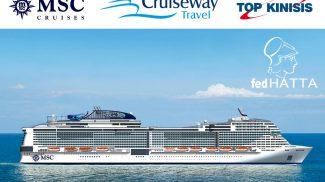 Mε την υποστήριξη της FedHATTA πραγματοποιήθηκε η παρουσίαση του προγράμματος της MSC Cruises