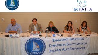 Λ. Τσιλίδης: Να εξελίξουμε το θαλάσσιο τουρισμό πέρα από αγκυλώσεις