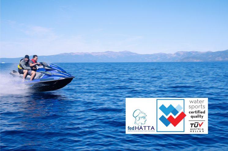 Ας είμαστε ασφαλείς στην θάλασσα