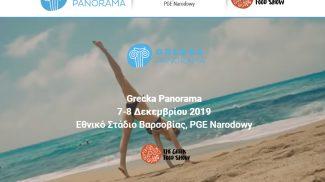 GRECKA PANORAMA – Πολωνία, Έκθεση Τουρισμού για την Ελλάδα. Προσφορά για τα τουριστικά γραφεία