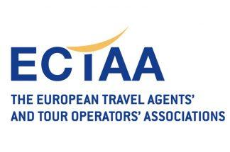 ECTAA: Το ψήφισμα του Ευρωκοινοβουλίου για μέτρα προστασίας έναντι πτωχεύσεων αεροπορικών εταιρειών αντικατοπτρίζει τις απαιτήσεις των τουριστικών γραφείων.