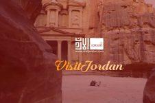 ΙΟΡΔΑΝΙΑ: Μια σύγχρονη χώρα με αρχαία ιστορία. Ένα διαμάντι του θρησκευτικού τουρισμού.