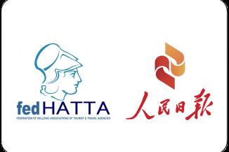 Διερεύνηση στρατηγικής προβολής της Ελλάδας στα μέσα ενημέρωσης της Κίνας