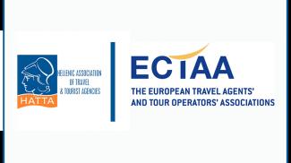 HATTA: Η ECTAA χαιρετίζει την απάντηση της Ευρωπαϊκής Επιτροπής όσον αφορά τον Covid-19, η οποία είναι ευνοϊκή για την τουριστική και ταξιδιωτική βιομηχανία