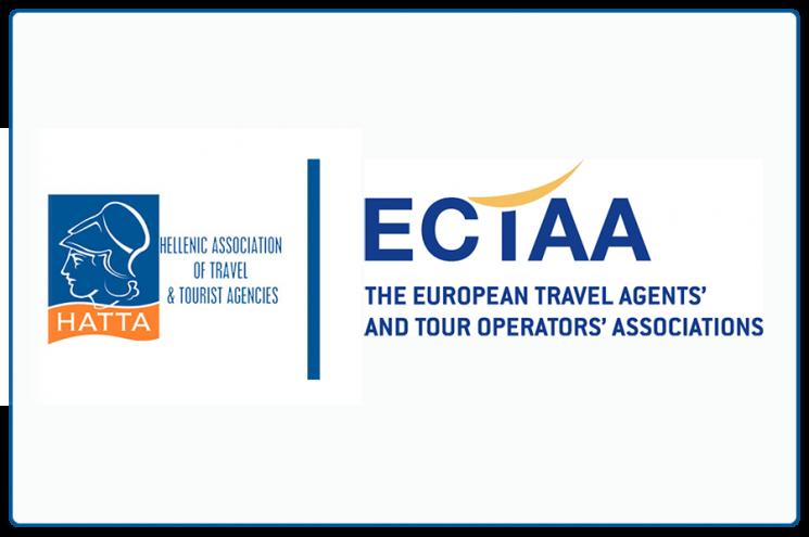 Η ECTAA χαιρετίζει την ισχυρή υποστήριξη των Υπουργών Τουρισμού για μία ταχεία και αποτελεσματική ανάκαμψη του τουριστικού τομέα
