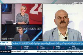 COVID-19: Ο Πρόεδρος της fedHATTA κ. Λ. Τσιλίδης μιλάει για τις επιπτώσεις στα τουριστικά γραφεία