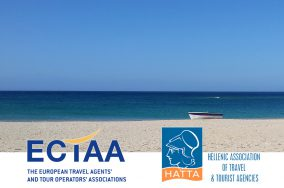 Η ECTAA για το πακέτο της Ευρωπαϊκής Επιτροπής για τα ταξίδια και τον τουρισμό