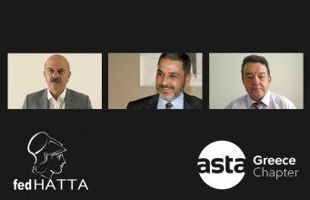 FedHATTA – HATTA – Greece & Cyprus Chapter of ASTA. Δυναμική συνέχεια