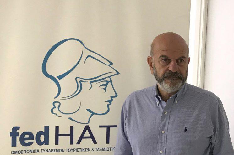Στρατηγικό πλάνο για την επόμενη μέρα στον ελληνικό τουρισμό