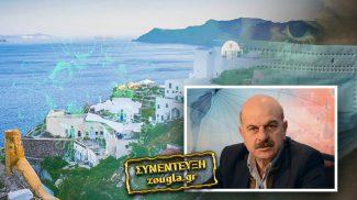 Μετά το 2022 η ανάκαμψη του ελληνικού τουρισμού