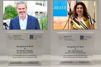 Τιμητική βράβευση του γ.γ. του ΕΟΤ, Δ. Φραγκάκη και  της διευθύντριας γ. ΕΟΤ Κάτω Χωρών, κ. Ελ. Σκαρβέλη για τη συμβολή τους στην επανεκκίνηση του ελληνικού τουρισμού