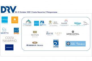 Προετοιμασίες για το μεγάλο συνέδριο της ένωσης τουριστικών γραφείων της Γερμανίας – DRV